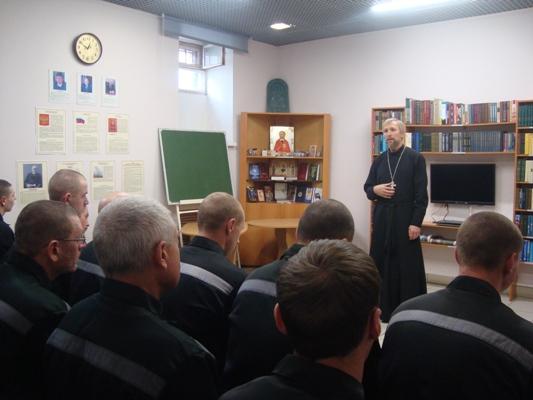 Священнослужитель РПЦ провел беседу с осужденными в СИЗО-1 города Кургана