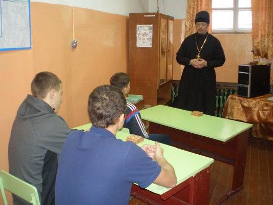 Встреча иерея Константина Стерхова с несовершеннолетними в СИЗО-2